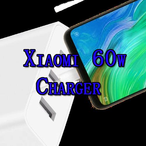1 ही चार्जर से अब चार्ज होगे सभी मोबाइल-लैपटॉप-टेबलेट
