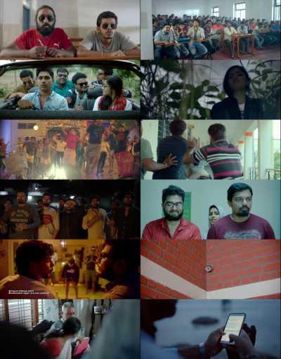 Kannada Movie Free Download
