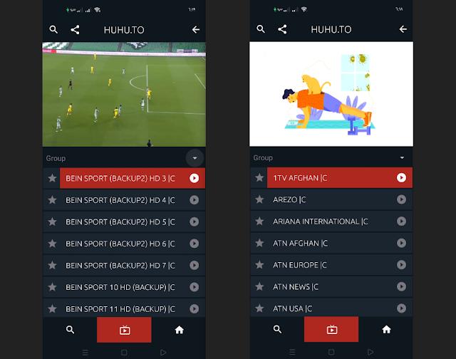 تحميل تطبيق WATCHED لمشاهدة قنوات التلفاز علي هاتفك