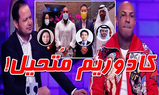 Samir ElWafi Scandale K2rhym Covid19tn Vaccine Tunisie