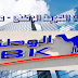 اعلان وظائف البنك الوطنى الكويتى بمصر ديسمبر 2019 والتقديم عبر الأنترنت