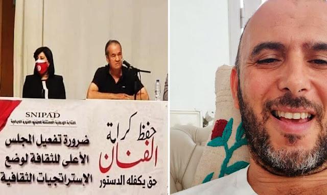 تونس - على طريقته ... لطفي العبدلي يسخر من  صورة لمين النهدي و عبير موسي tunisie lotfi abdelli lamine nahdi abir moussi