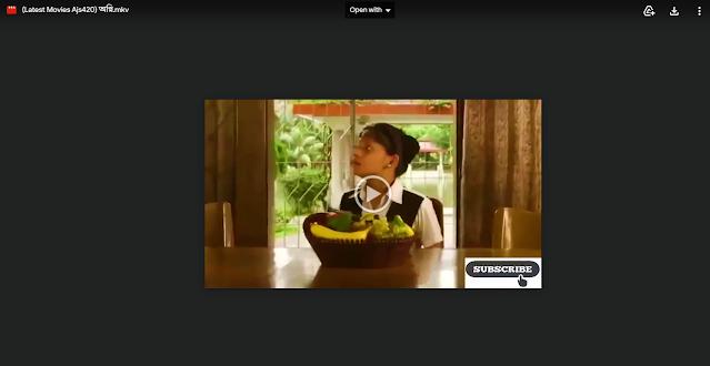 .অগ্নি. বাংলা ফুল মুভি । .Agnee. Full HD Movie Watch ।  বাংলা সিনেমা অগ্নি  ফুল মুভি