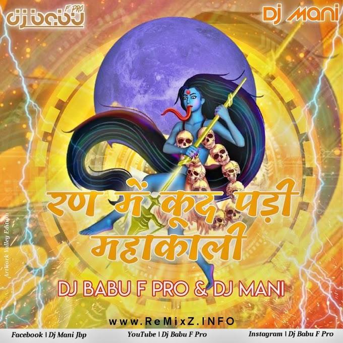 Ran Mein Kood Padi (Remix) DJ Babu F Pro X DJ Mani Jbp