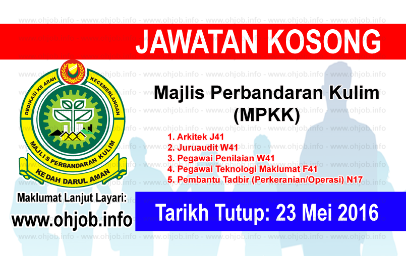 Jawatan Kerja Kosong Majlis Perbandaran Kulim (MPKK) logo www.ohjob.info mei 2016