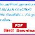 இந்திய அரசியல் அமைப்பு சட்டம் பற்றி SRI RAM COACHING CENTRE வெளியிட்ட 276 முக்கிய வினா விடை