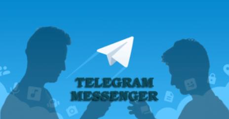 Download Telegram Latest Version