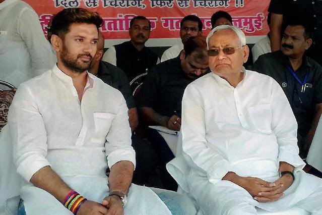 नीतीश कुमार के खिलाफ चुनाव लड़ेंगे चिराग पासवान, 143 उम्मीदवारों पर लगी मुहर