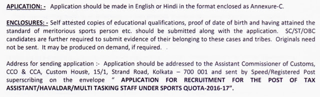 Kolkata Customs Recruitment How to Apply