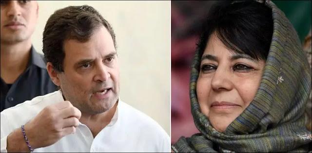 Rahul Gandhi demanded the release of Mehbooba Mufti