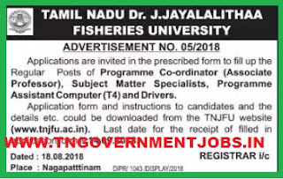 tamilnadu-dr-j-jayalalitha-fisheries-university-recruitments-programe-jobs-driver-jobs-notification-tngovernmentjobs