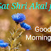 Top 10 Sat Shri Akal ji & Good Morning Images, Pictures and Photos for WhatsApp