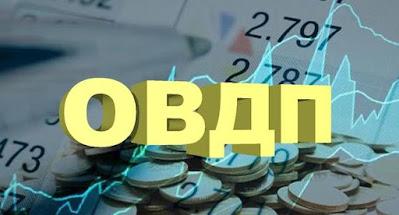 Мінфін розмістив ОВДП на 16 млрд грн, збільшивши їхню прибутковість