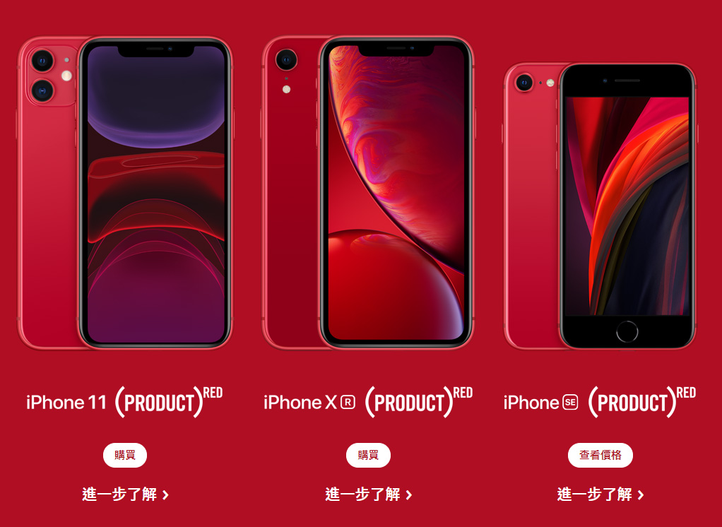 iphone-se-productred-purchases-contribute-to-covid-19
