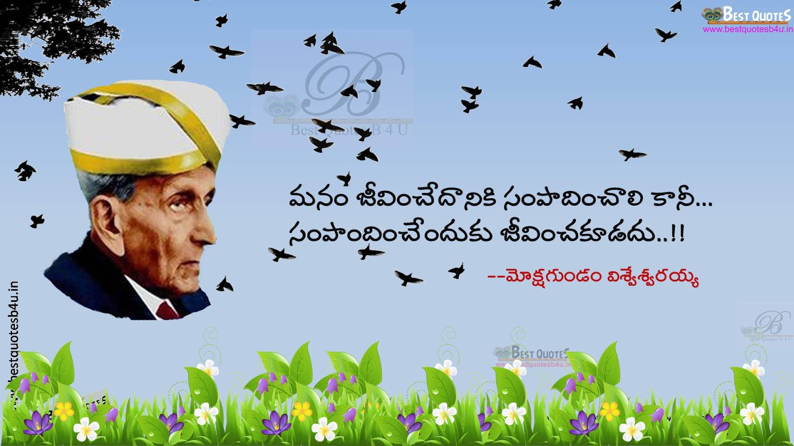 Best Inspirational Quotes In Telugu Bestquotesb4u English