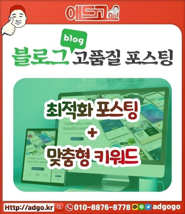 대전현관문업체