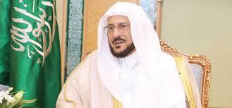 الصلاة تعود في السعودية