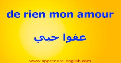 de rien mon amour    عفوا حبي