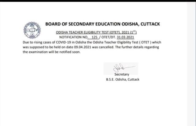 OTET Exam Cancel? Get OTET Exam Date