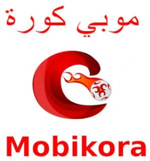 MobiKora  موبي كورة