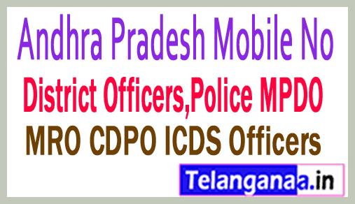 Andhra Pradesh AP YSR Kadapa District Officer Phone Numbers