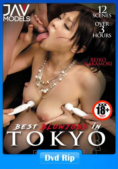 [18+] Best Blowjobs In Tokyo JAV UNCENSORED XXX DVDRip x264