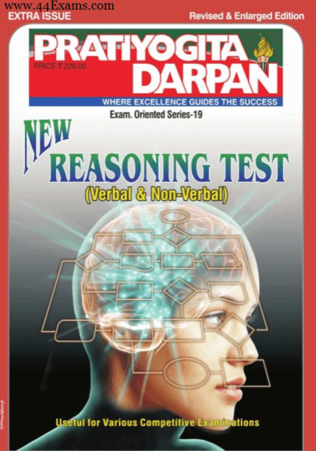 Pratiyogita-Drapan-New-Reasoning-Test-Verbal-Non-Verbal-For-All-Competitive-Exam-PDF-Book