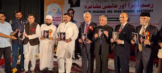 अदबी  सामाजिक संस्था उर्दू मुशायरा व पुस्तक कार्यक्रम सम्पन्न हुआ