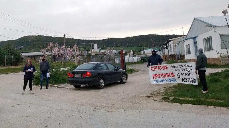 Εντείνεται η δράση του Σωματείου Ιδιωτικών Υπαλλήλων Αλεξανδρούπολης για την απεργία της Πρωτομαγιάς στις 6 Μάη