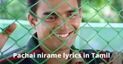 pachai nirame lyrics