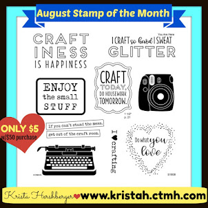 August 2018 Stamp of the Month