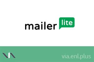 mailer lite, servicio de email márketing
