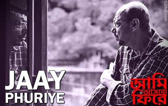 Jaay Phuriye - Aami Ashbo Phirey