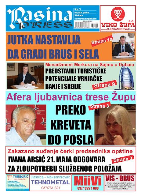 Rasina Press 73