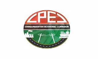 China Pakistan Economic Corridor CPEC Jobs 2021 in Pakistan