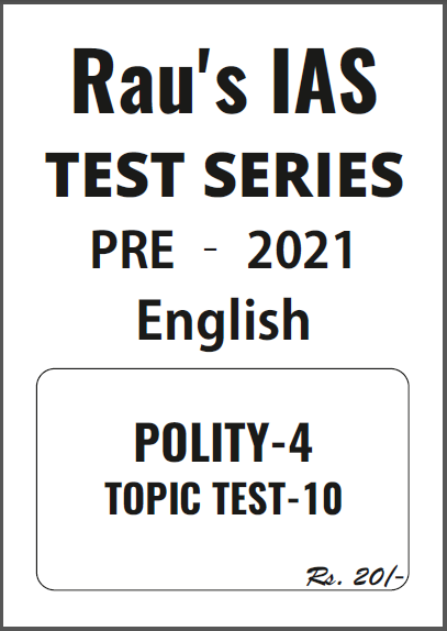 Rau's IAS Polity-4 Test Series-2021 : For UPSC Exam PDF Book