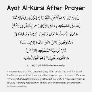 Ayatul Qursi Images