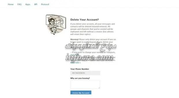 كيفية حذف حساب تيليجرام Telegram الخاص بك
