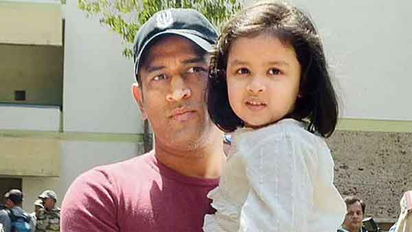 News, National, India, Mahendra Singh Dhoni, Threat, Police, Accused, Arrest, Daughter, Social Network, Sports, IPL, Players, Instagram, Teenager held for issuing threats against M S Dhoni's daughter