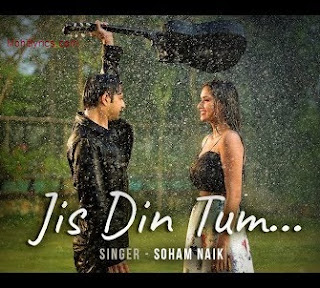 Latest hindi song Jis din Tum sung by Soham Naik and music has given by Ketiaba Bejarote. Hindi song Jis Din Tum lyrics has written by Kunaal Vermaa and directed by Sidhaant Sachdev. It has published by Times Music.