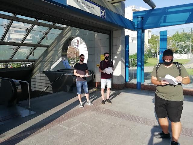 , Εξόρμηση ΣΥΡΙΖΑ στο σταθμό Μετρό Αγία Μαρίνα για να σταματήσουν οι καθυστερήσεις των δρομολογίων, INDEPENDENTNEWS