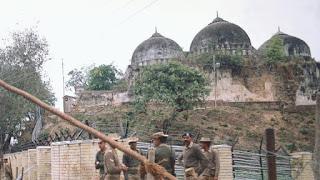 ayodhya-hearing-soon