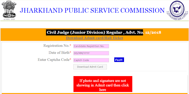 Jharkhand-PSC-Admit-Card