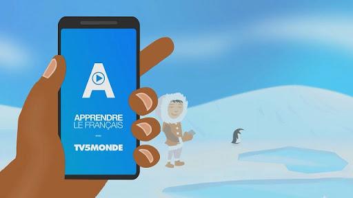 تطبيق تعلم اللغة الفرنسية للمبتدئين