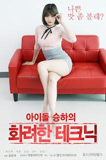 Idol Seungha Fancy Technic