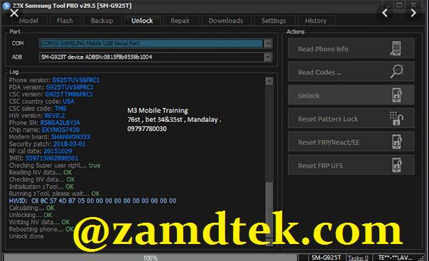 Download Z3X Samsung Tool Pro V29.5 Crack Working