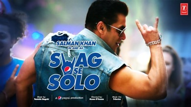 Swag Se Solo Lyrics - Sachet Tandon