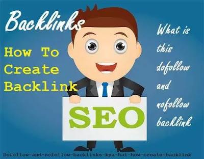 Dofollow और Nofollow Backlinks क्या है,Backlink की पूरी जानकारी जाने हिन्दी में