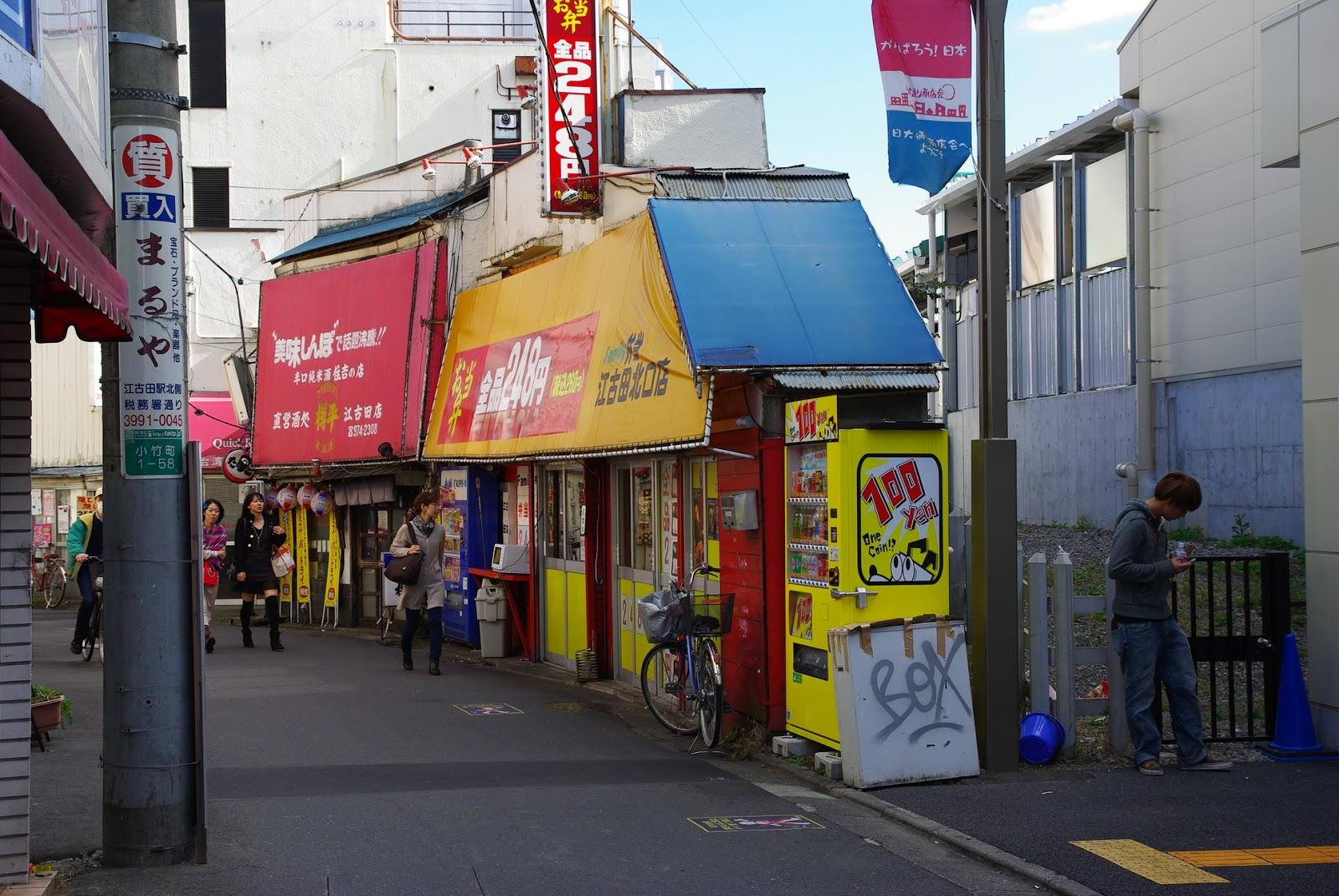 Tokyo Belly: EKODA: 248yen Chinese Bento's    get what you