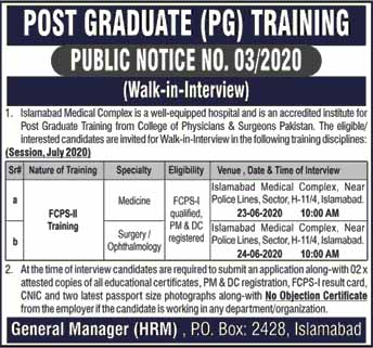 Latest jobs in NESCOM Hospital Islamabad 2020